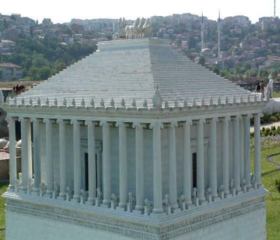 Мавзолеят в Халикарнас е един от старите седем чудеса на света