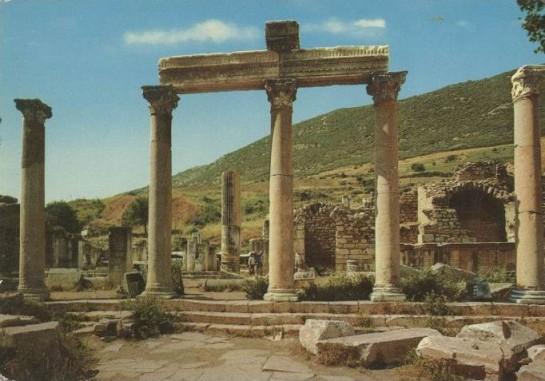 Античният град Ефес близо до днешен Измир