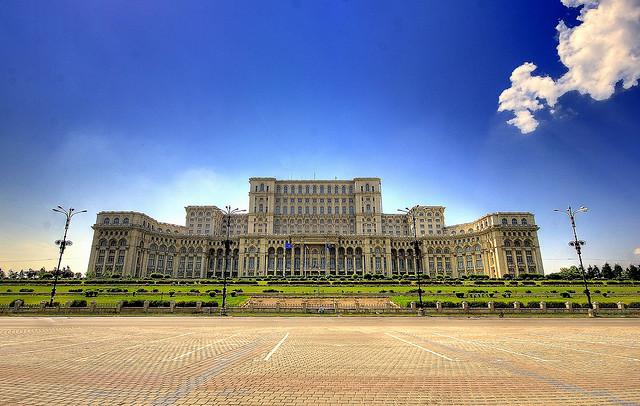 Палатът на Чаушеску