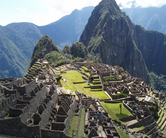 Древният град на инките