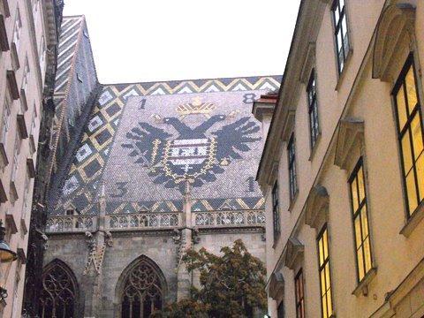Катедралата Свети Стефан - вътрешната част